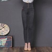 COUTUDI High Quality Women Pencil Jeans Skinny Denim Pants Female Plus Size Women Hight Waist Slim