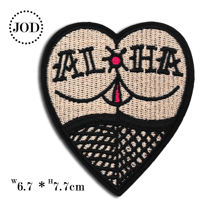Heart Butt Dip Rip <font><b>Sex</b></font> ALHA DIY Iron on Cartoon <font><b>Patch</b></font> Embroidered Cute Badges Hippie Iron on <font><b>Patches</b></font> for Clothes Stickers Badge image