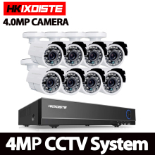 8CH 1080P HDMI P2P DVR AHD IP NVR Surveillance System Video Output 8PCS 3000TVL 2.0MP Camera Home Security CCTV Kits NO HDD