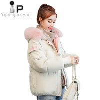 Harajuku Winter Parkas Mujer 2019 Warm Big Fur Collar Hooded Wadded Jacket Women Casual Coats Plus size Short Female Down Jacket