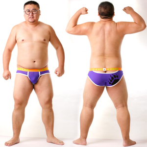 Image 3 - New Arrival Bear Claw Plus Size Mens Expose Half Buttocks Briefs Sexy Shorts Gay Bear Underwear Purple & Orange M L XL XXL