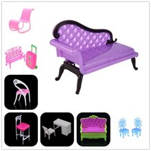 Rocking Couch Bench Chair Lounge Dollhouse Computer Chair For Barbie Livingroom Bedroom Garden Child Furniture Toy Accessories(China)