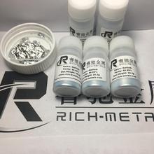 Галлий металл, Галлий 99.99% чистый, 20 г, Changsha богатый цветных металлов Co., Ltd
