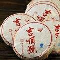 Юньнань Pu'er Чай technologicaln Похудения Тело торт чайные деревья бутон наконечник Здравоохранение 50 г