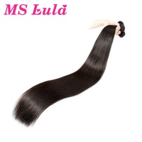 MS Lula Hair 32 34 36 38Inch Brazilian Straight Hair Weave Long Length Human Hair Bundles 1PC Natural Color Remy Hair Extensions