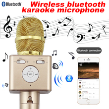 Bluetooth wi-fi microphone Handheld Cell phone sing karaoke condenser mike mic audio document announcer ktv amplifier speaker