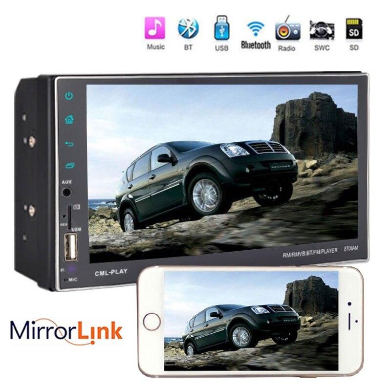 MP5 AUX Audio entrée FM 7 pouces écran tactile autoradio HD sans fil 2DIN Bluetooth GPS Android Navigation Support USB U disque stéréo