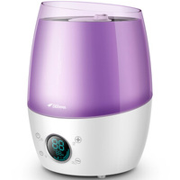 4 5ml Tabletop Mute Aromatherapy Air Humidifier With Four Water Cleaning Filter Three Gear Mist Output