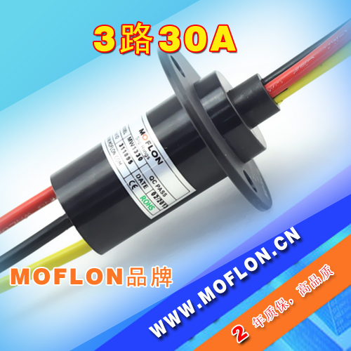 Electromagnet furnace slip ring electric table, conductive slip ring collector ring 3 30A current power 6 kilowatts capsule slip ring connector with flange od22mm 2s signal 2p power miniature slip ring rotary collector