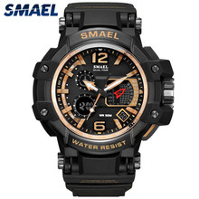 SMAEL Men Watches Sport Watch LED Digital 50m Waterproof Casual Watch S Shock Male Clock Relogios Masculino Watch Man 1509(China)