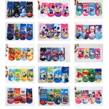 Socks for boys 1 Pair Cartoon