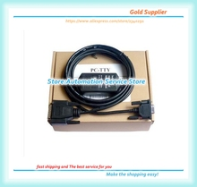 New In Box 6ES5734 1BD20 PC TTY Cable RS232 TO TTY INTERFACE FOR S5 PLC PC