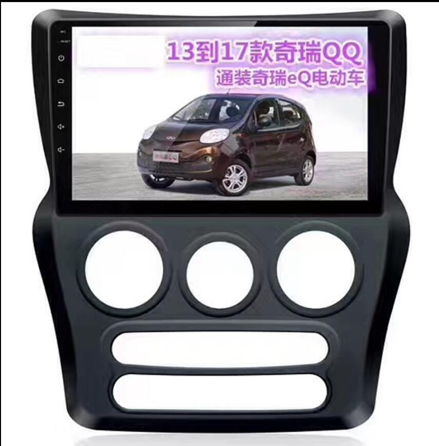 CAR DVD for chery qq qq yy