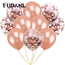 10pcs Mixed 12inch Confetti Balloons Rose Gold Latex for Wedding Decoration Birthday Party Baby Shower Decor Supplies