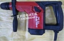 USED Hilti TE 35 four function / electric / electric hammer shaped and durable(China)