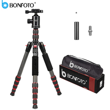 BONFOTO B690C 65 inch Lightweight Carbon Fiber Portable Travel Camera T