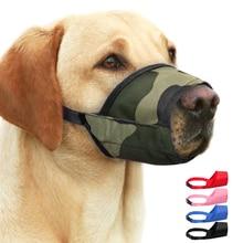 Маленькая большая собака намордник против укусов собаки морды домашнее животное рот крышка тренировочные продукты против жевания Кора для питбуля аксессуары для домашних животных