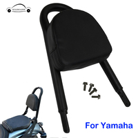 Rear Sissy Bar Passenger Backrest Cushion Pad Luggage Rack For Yamaha Star Bolt XV950 XVS950 Motorcycle Accessory //