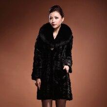 Mink Fur coat 2016 mink overcoat long design large fur collar
