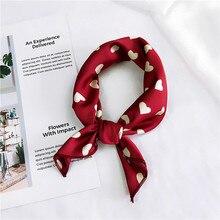 Квадратный шарф, повязка для волос, для деловых женщин, вечерние, элегантные, маленькие, винтажные, обтягивающие, Ретро стиль, на шею, Шелковый атласный шарф