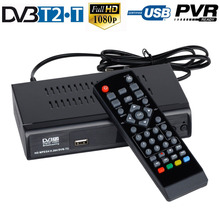 Digital Terrestrial Broadcasting Convertor HD Set Top Box FTA DVB-T2 DVB-T TV Tuner Receiver With USB PVR Recorder EPG Playback