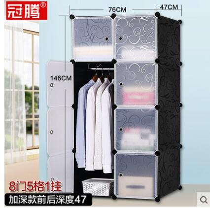 Furniture Wardrobe Bedroom Nonwoven Wardrobes Cloth Storage Saving Space  Locker Closet Sundries Dustproof Storage Cabinet