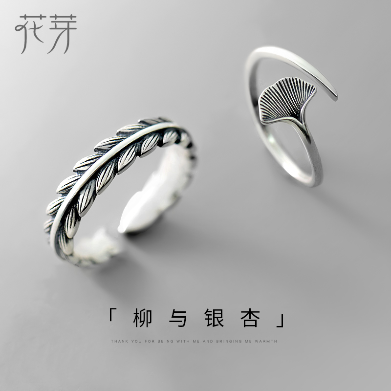 Thaya Apricot Leaf and willow branch s925 sterling silver ring, a pair of men and women accessories simple personality fashionable chic leaf shape necklace and a pair of earrings for women