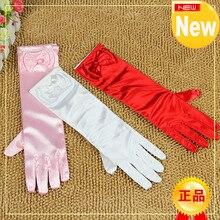 Детские танцевальные перчатки с цветочным принтом для девочек, 3 размера, белые, розовые, красные