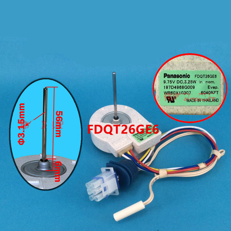 1pcs is suitable for refrigerator ventilation fan motor FDQT26GE6 FDQT26GE8 197D4968G009 with temperature probe