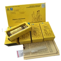 3 Pack 12 Bottles Zhongshan LEAGUE King Cordycep Oral Liquid Cordyceps Sinensis