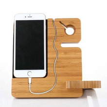 Wooden Multi-Function Charging Stand