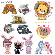 ZOTOONE Cute Car Stripes Iron on Transfer Patches Clothing Diy Patch Heat for Clothes Decoration Sticker Kids G