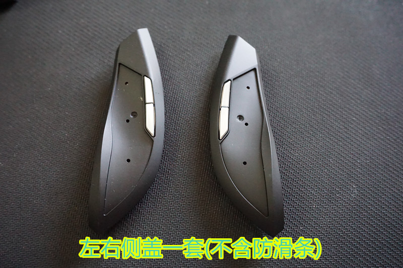 1 set mouse left and right side case mouse shell for <font><b>Razer</b></font> mouse <font><b>Taipan</b></font> without Rubber sticker image