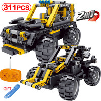 311pcs Four Way Remote Control Building Block Car Model Compatible Legoinglys Electric Motor Educational Toy for children Gift