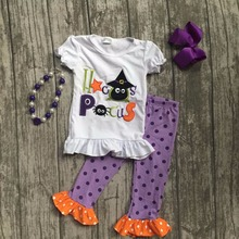 Fall Halloween baby girls hocus pocus outfits boutique clothes kids cotton purple short top polka dot pants matching accessory