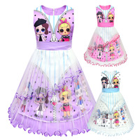 3 9 Years Old Baby Girls Clothes wedding Dresses New Summer Short Sleeve Lace Lol Dolls Princess Birthday Party Costume Dress