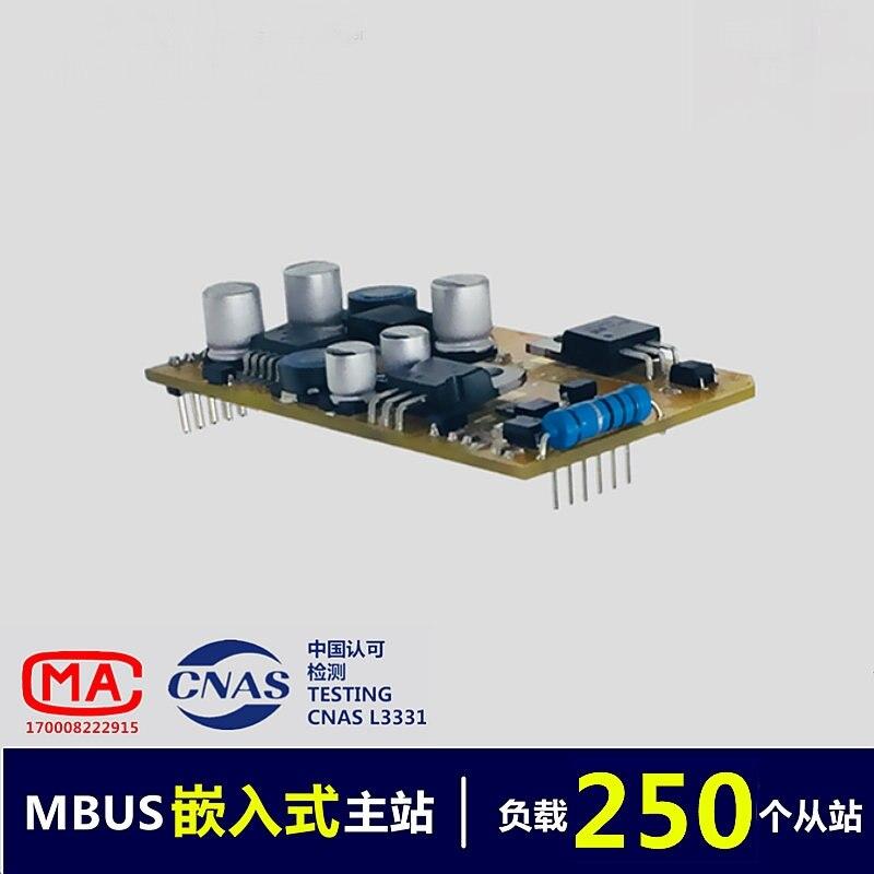 Module maître intégré MBUS/M-BUS à TTL (charge 250) KH-TTL-M250