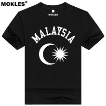 MALAYSIA t shirt diy free custom made name number mys t-shirt nation flag my malay malaysian country college university clothing