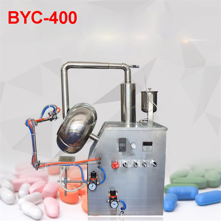 110V / 220V BYC 400 Tablet Series Coating Machine / Coater Pill Machine, Suitable for Most Coating Material speed 46 r / min