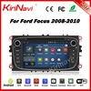 Kirinavi WC FU7608 Android 5 1 Car Radio Dvd Gps Navigation System For Ford Focus 2008