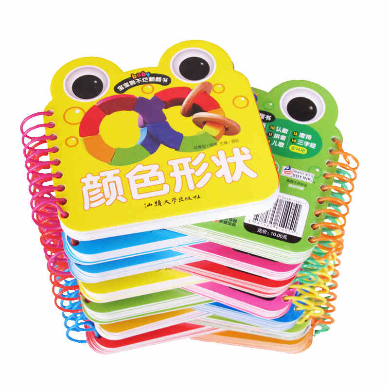 14 Books/set Cute Books Toddlers Babies Learning Cards ,chinese Characters Pinyin Cards ,Chinese Educational Cards Book For Kids