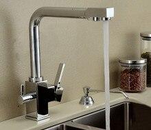 100% латунь полированный горячая и холодная вода очиститель 3 разъём(ов) кухонной мойки кран 2 отверстия питьевая вода из под крана KF042