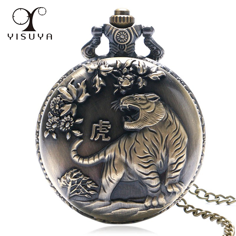 Men's Pocket Watch Zodiac Tiger Retro Full Hunter Round Dial Chain Necklace Bronze Copper White Dial+Gift Bag Reloj De Bolsillo