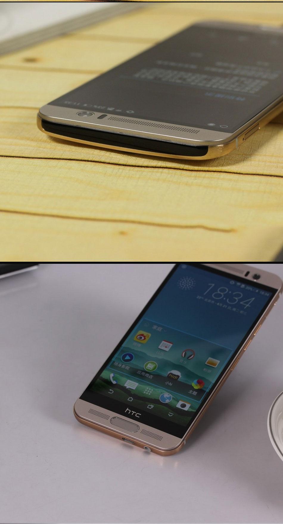M9pw Version Octa 2560x1440 18
