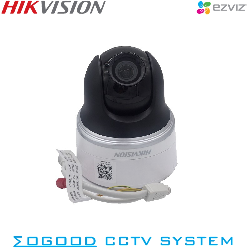 International version SD29204T GN W 2MP Network wifi PTZ IP