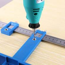 Detachable Drilling Conductor Hole Punch Locator Jig Tool Drill Guide Sleeve for Drawer Cabinet Hardware Dowel Wood Drilling(China)
