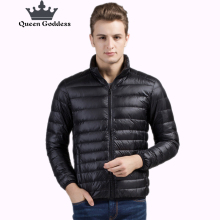 2017 men resist the cold winter show your charm and male ethos men's down jackets