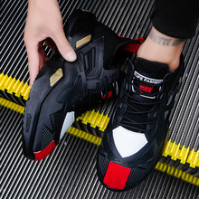 Fashion Mans Sneakers Chunky Wedge Dad Shoes INS Hot Harajuku Style Lace-Up Mesh Thick Sole Tenis Masculino