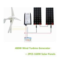 560W/H Hybrid System: 400Watt Wind Turbine Generator &160W mono solar panel 12V