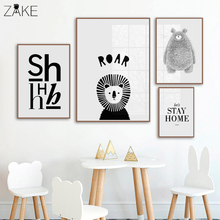 Black White Cartoon Bear Lion Quote Canvas Posters Inspirational Minimalist Print Wall Art Painting Nordic Decoration Pictures